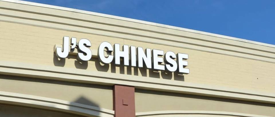 Exterior J's Chineses Restaurant