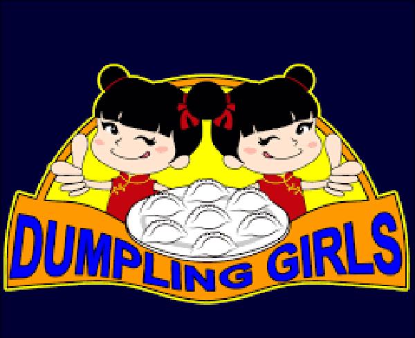 Local Food Trucks – Dumpling Girls